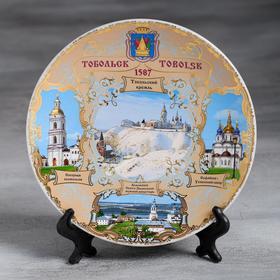 Сувенирная тарелка «Тобольск», d=15 см Ош