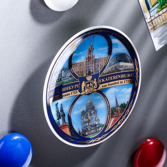 Знак мира Магнит в различных цветах для почтового ящика двери или автомобильный магнитный авто наклейка