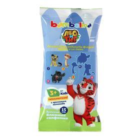 Влажные салфетки детские Bambolina с ароматом лимонада, 15 шт
