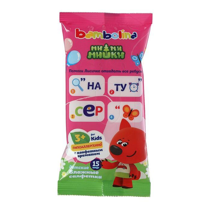 Влажные салфетки Bambolina, детские, с ароматом конфет, 15 шт.