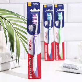 Зубная щётка Rendall Classic, мягкая, 1 шт. МИКС Ош