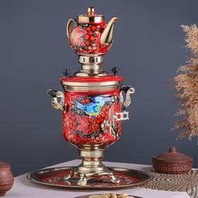 Набор «Рябина», 3 предмета, самовар 3 л, заварочный чайник 0,7 л, поднос Ош