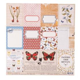 Бумага для скрапбукинга 'Карточки 'Атлас бабочек' 30,5х30,5 см, 250 гр/м2 Ош