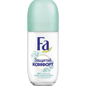Антиперспирант Fa «Защита & комфорт», жасмин, шариковый, 50 мл