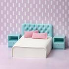 Набор мебели для кукольного домика «Набор для спальни» базовый