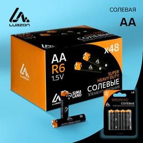 Батарейка солевая LuazON Super Heavy Duty, AA, R6, блистер, 4 шт Ош