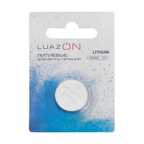 Батарейка литиевая LuazON, CR2032, блистер, 1 шт Ош