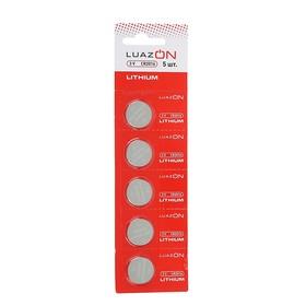 Батарейка литиевая LuazON, CR2016, 3V, блистер, 5 шт Ош