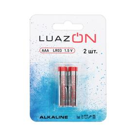 Батарейка алкалиновая LuazON, AAA, LR03, блистер, 2 шт Ош
