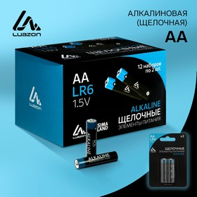 Батарейка алкалиновая LuazON, АА, LR6, блистер, 2 шт
