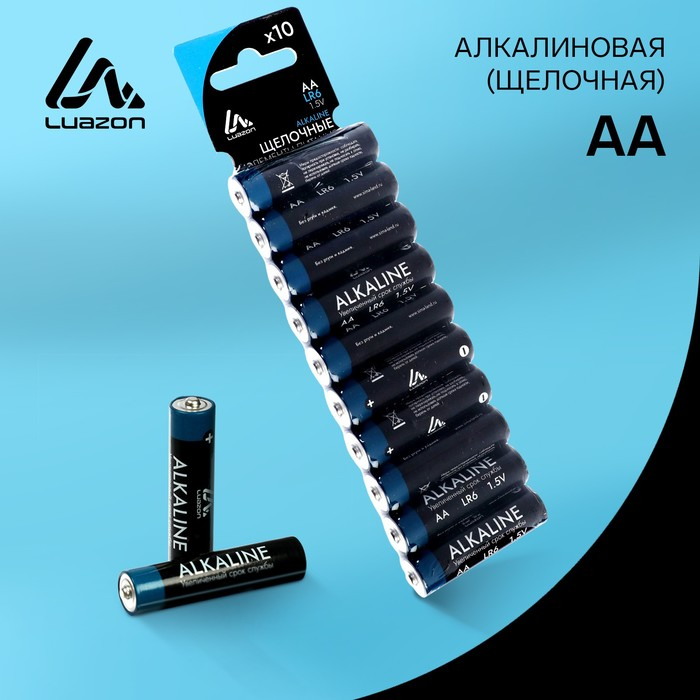 Батарейка алкалиновая LuazON, AA, LR6, блистер, 10 шт