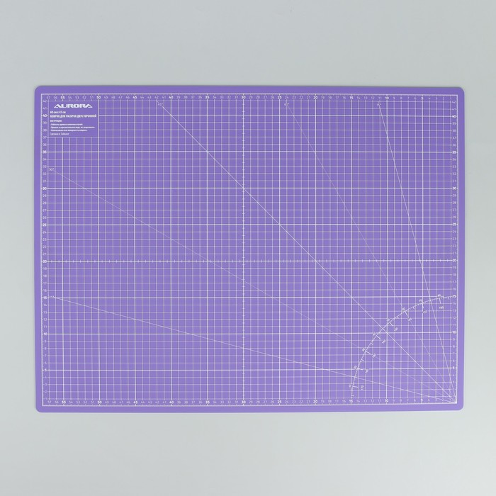 Мат для резки, двусторонний, 60 ? 45 см, А2, цвет фиолетовый