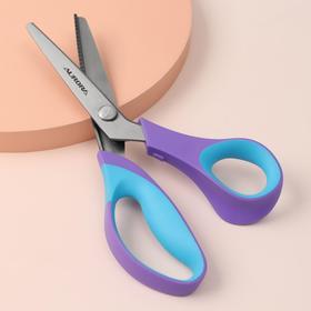Ножницы «Волна», 23 см, цвет , шаг - 3,5 мм, цвет голубой/фиолетовый