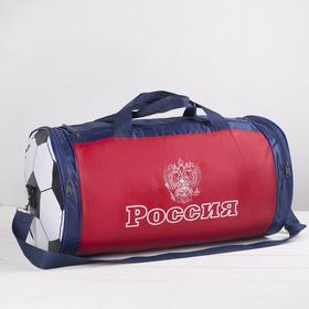 Сумка спортивная, отдел на молнии, 2 наружных кармана, длинный ремень, цвет красный/синий