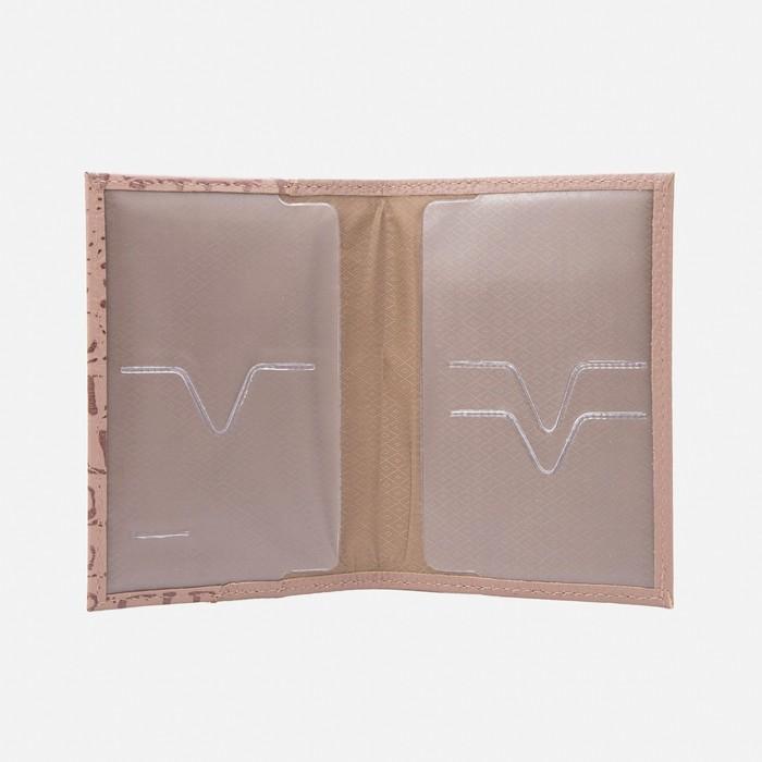 Обложка для паспорта, флотер/кайман, цвет бежевый