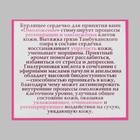 """Бурлящие сердечки """"Омоложение"""" с гиалуроновой кислотой 20 г (+/- 5г). - Фото 5"""