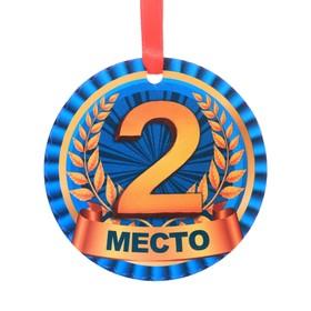 Медаль-магнит '2 место' Ош