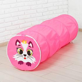 Туннель детский «Кот», цвет розовый Ош