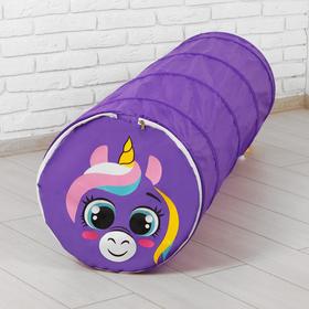 Туннель детский «Единорог», цвет фиолетовый Ош