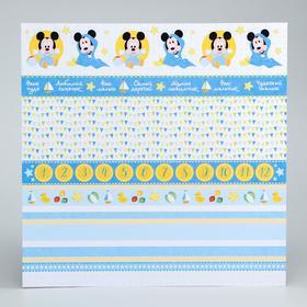 """Бумага для скрапбукинга 30,5*30,5 """"Наш малыш"""", Микки Маус и друзья"""
