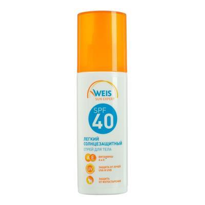 Спрей для загара Weis лёгкое SPF 40, 150 мл