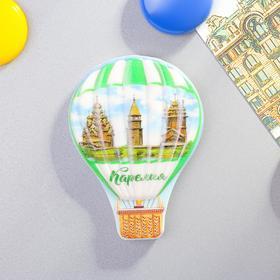 Магнит с воздушным шаром «Карелия. Ансамбль Кижского погоста» Ош