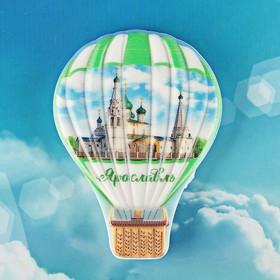 Магнит с воздушным шаром «Ярославль. Церковь Ильи Пророка» Ош