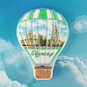 Магнит в форме воздушного шара «Липецк. Христорождественский собор» Ош