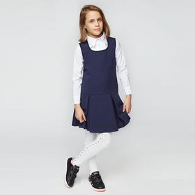 Сарафан для девочки, цвет синий, рост 140 см (36) Ош