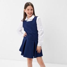 Сарафан для девочки, цвет синий, рост 146 см (38) Ош