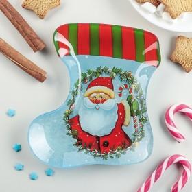 Блюдо сервировочное Доляна «Сапожок. Дед Мороз», 16×14 см