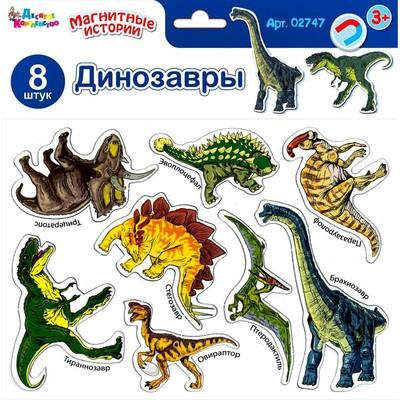 Магниты «Динозавры» - Фото 1