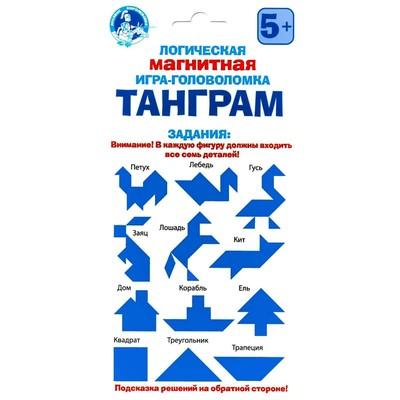 Головоломка «Танграм» - Фото 1