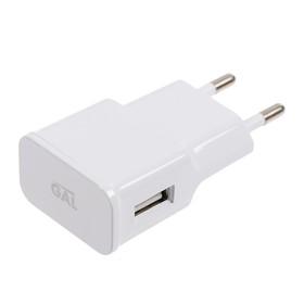 Сетевое зарядное устройство GAL, USB, 1 А, белый