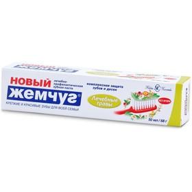 Зубная паста Новый Жемчуг «Лечебные травы», 50 мл