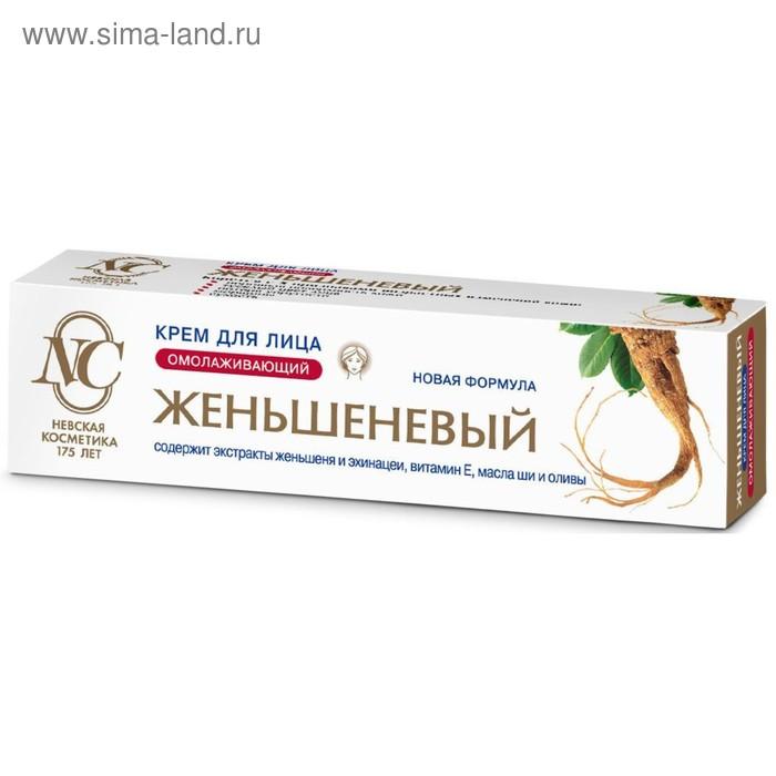 Крем для лица Невская Косметика «Женьшеневый», 40 мл