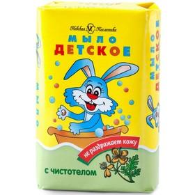 Детское мыло Невская косметика, с экстрактом чистотела, 90 г Ош
