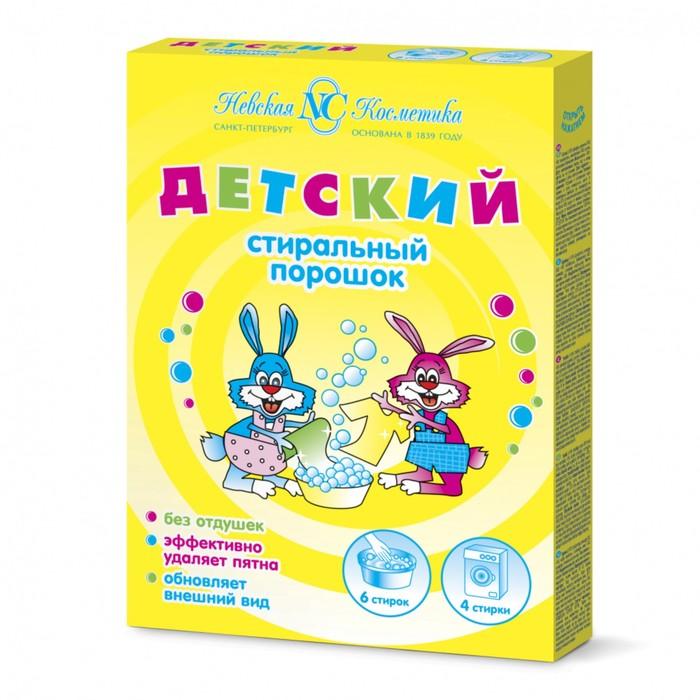Стиральный порошок Невская косметика, для стирки детского белья, 350 г
