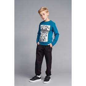 Брюки для мальчика, рост 146-152 см (42), цвет чёрный