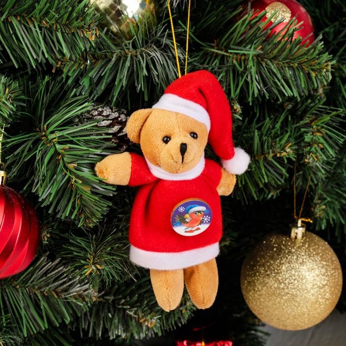 """Подвеска-игрушка  """"С Новым годом"""" медвежонок"""