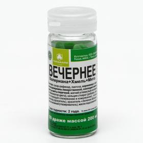 Драже Вечернее, валериана + хмель + мята, 50 шт. по 200 мг