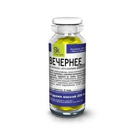 Драже «Вечернее Плюс», валериана + пустырник, седативное, транквилизирующее и спазмолитическое действие, 50 шт. по 200 мг