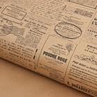 Бумага крафт в рулоне «Газеты», 0,7 × 8 м - Фото 2