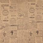 Бумага крафт в рулоне «Газеты», 0,7 × 8 м - Фото 4