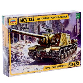 Сборная модель «Советский истребитель танков ИСУ-122»
