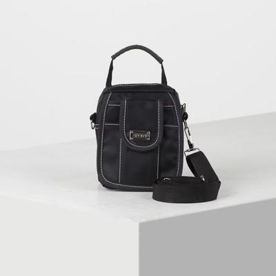 Сумка поясная, 2 отдела на молниях, 3 наружных кармана, регулируемый ремень, цвет чёрный