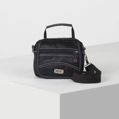 Сумка поясная, 2 отдела на молниях, 2 наружных кармана, регулируемый ремень, цвет чёрный
