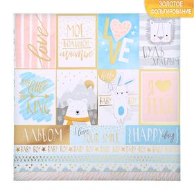 Бумага для скрапбукинга с фольгированием «Моё большое счастье», 30.5 × 30.5 см, 250 г/м Ош