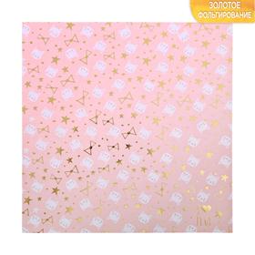 Бумага для скрапбукинга с фольгированием «Я люблю тебя», 30.5 × 30.5 см, 250 г/м Ош