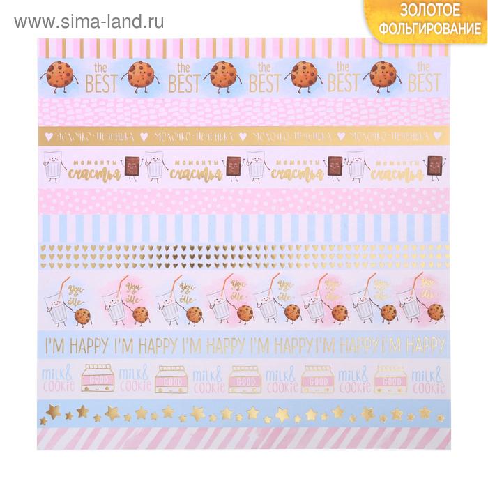 Бумага для скрапбукинга с фольгированием «Моменты счастья», 30.5 × 30.5 см, 250 г/м
